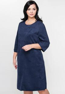 Платье Лимонти MP002XW1IA5TR480