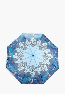 Зонт складной Goroshek MP002XW0QH9INS00