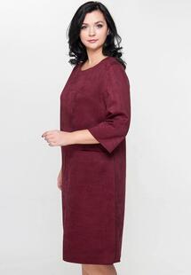 Платье Лимонти MP002XW1IA5SR500