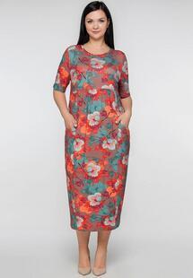 Платье Лимонти MP002XW0Q7T1R620