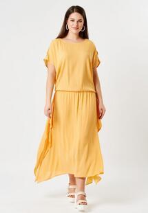 Платье LINA MP002XW103AHINM