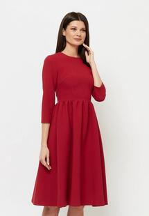 Платье A.Karina MP002XW020YDR480