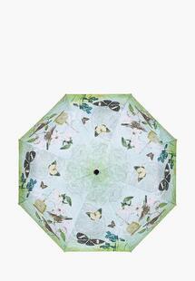 Зонт складной Labbra MP002XW01PPDNS00
