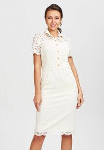 Платье ILCATO MP002XW14DI7R420
