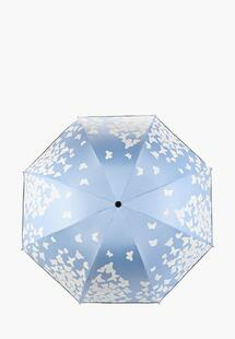 Зонт складной Pur Pur MP002XW0FXZZNS00