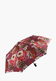 Зонт складной Edmins MP002XW1H84ZNS00
