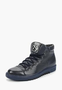 Ботинки HCS 8hs.ur73513.f