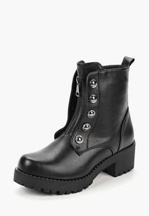 Ботинки Mellisa f33-cr0292