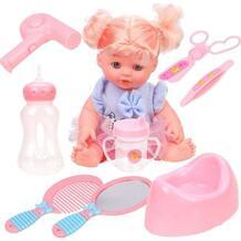Кукла Наша Игрушка Путешественница 35 см 10265198
