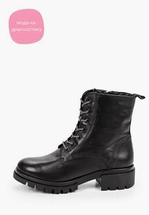 Ботинки Tamaris TA171AWKRPA3E380