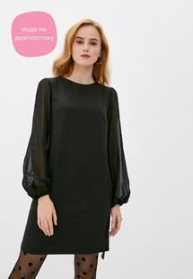 Платье ZARINA MP002XW038ICR440