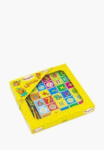Набор игровой Alatoys MP002XC00A41NS00