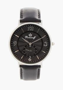 Часы romanoff MP002XM1K8W1NS00