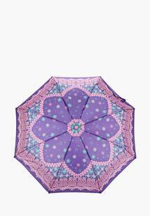 Зонт складной Goroshek MP002XW02RLZNS00