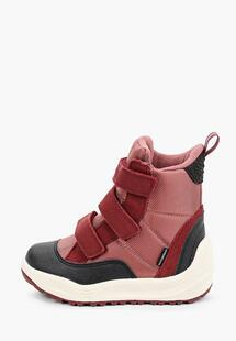 Ботинки Woden MP002XG01E5RR350