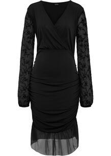 Платье с воланом bonprix 263788209