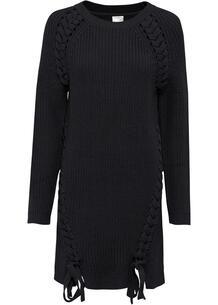 Пуловер удлиненный bonprix 263151117