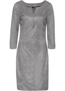 Платье bonprix 264866137