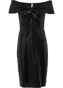 Платье с открытыми плечами bonprix 264095783
