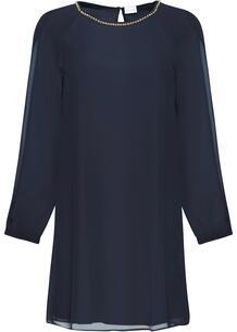 Платье с разрезами на плечах bonprix 264852395