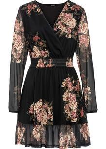 Платье с воланом bonprix 263141252