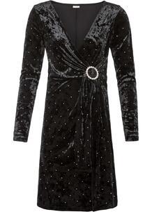 Платье bonprix 264019016