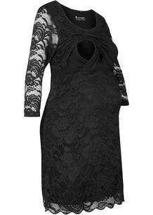 Платье для беременных bonprix 263687642