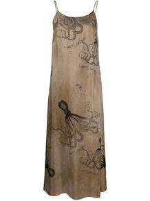 платье-комбинация UmaWang 1621150076