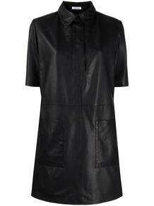 платье-трапеция P.A.R.O.S.H. 1584906477