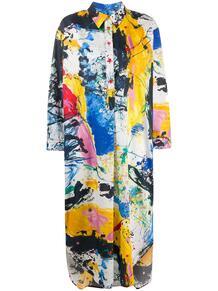 платье-рубашка с эффектом разбрызганной краски SIES MARJAN 151384058883