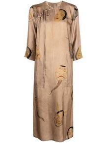 платье с рукавами три четверти UmaWang 1620991077