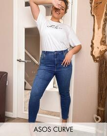 Выбеленные синие зауженные джинсы с завышенной талией и моделирующим эффектом ASOS DESIGN Curve-Голубой Asos Curve 9708115