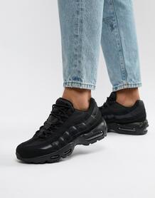 Черные кожаные кроссовки Air Max 95-Черный Nike 8529169