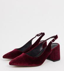 Бордовые бархатные туфли на каблуке с ремешком через пятку для широкой стопы -Красный ASOS DESIGN 10298755