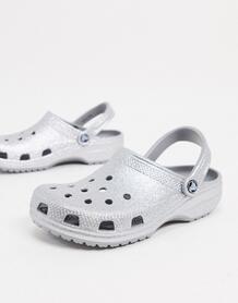 Серебристые классические клоги с блестками -Серебристый crocs 10062900