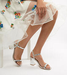 Серебристые босоножки на блочном каблуке для широкой стопы Glamorous-Серебряный Glamorous Wide Fit 7276326