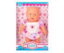 Кукла девочка 22 см Наша Игрушка 894095