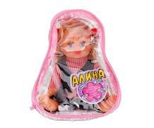 Озвученная кукла Алина 19 см Наша Игрушка 893507