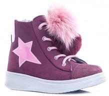 Ботинки для девочки 152249-31 КОТОФЕЙ 974579