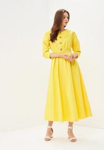 Платье RUXARA MP002XW198XUR480