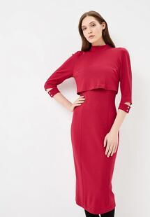 Платье RUXARA MP002XW1HICVR420