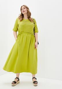 Платье MadaM T MP002XW05P7HR460