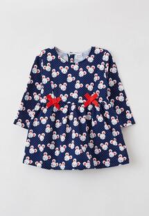 Платье Youlala MP002XG01NDYCM110116