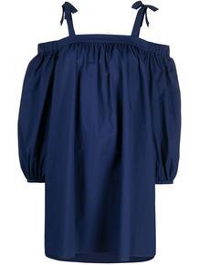 платье с открытыми плечами Love Moschino 165540185248