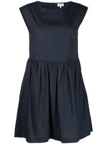чайное платье с пышной юбкой Woolrich 1649916077