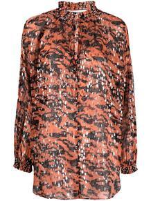 платье с эффектом металлик и оборками IRO 165013435152