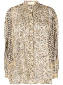 блузка с цветочным принтом MES DEMOISELLES 165774285152