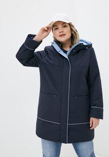 Куртка утепленная Maritta MP002XW05AUVE380
