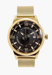 Часы SKMEI MP002XM1HKRBNS00