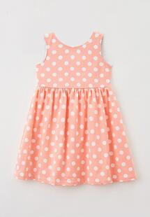 Платье Youlala MP002XG01S6MCM140146